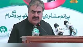 getlinkyoutube.com-Zehri warns opposition against negative politics