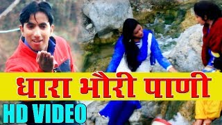 getlinkyoutube.com-DHARA BHARI PANI | Latest Garhwali Song 2016 | Vipin Kotiyal | New Garhwali Video 2016