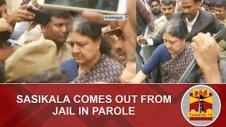 Sasikala comes out from Jail in Parole | Thanthi TV | #Natarajan | #Sasikala width=