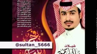 getlinkyoutube.com-شيلة الدحه للمنشد محمد الدهمشي