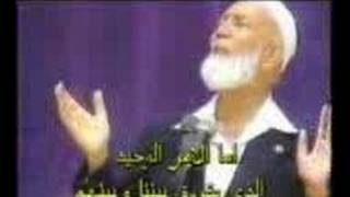 getlinkyoutube.com-Ahmed Deedat أروع مناظرة لأحمد ديدات