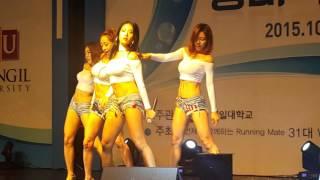 getlinkyoutube.com-151006 경일대학교 축제 밤비노(BAMBINO) - 댄스 공연 #1