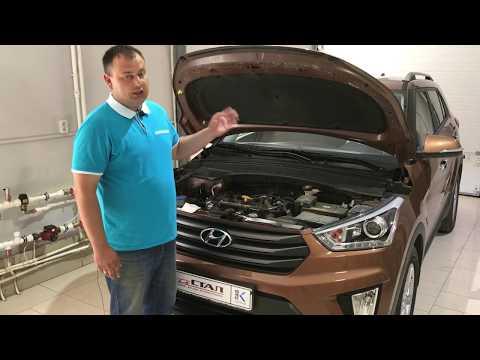 Hyundai Creta: надёжная защита от угона