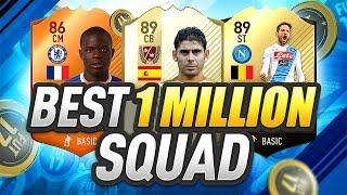 THE BEST 1 MILLION COIN TEAM ON FIFA 17!!!