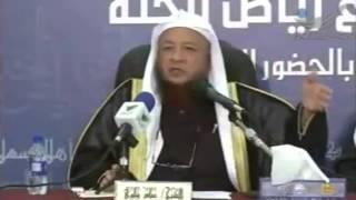 getlinkyoutube.com-قصه عن الغيبة و النميمة مع مغسل الاموات عباس بتاوي