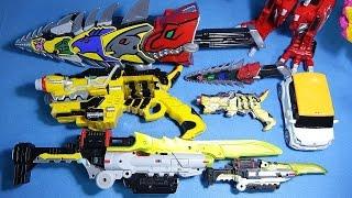 getlinkyoutube.com-파워레인저 다이노포스 미니 & 켄트로스파이커 가브리볼버 가브칼리버 장난감 Power Rangers Dino Charge toy