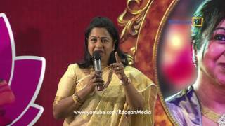 getlinkyoutube.com-Vaani Rani 1000 & Thamarai 500 Celebration | Actress Radikaa Sarathkumar Speech | Radaan Media