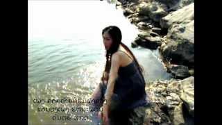 getlinkyoutube.com-46- lao song classic ຄອຍອ້າຍທີ່ຄີມຝັ່ງຂອງ