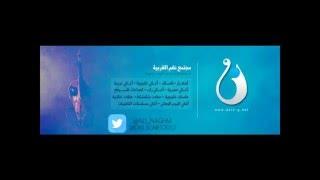 getlinkyoutube.com-ريم الهوى - لا تعتذر انا اللي اعتذر - نغم الغربية