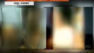 getlinkyoutube.com-अश्लील विडिओ बनाने वाले दो आरोपी गिरफ्तार