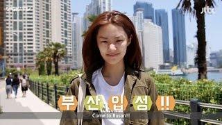 getlinkyoutube.com-스테파니 리의 컬러풀 라이프 - 부산 1편