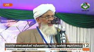 Shaikhuna Alikutty Usthad ..Thennala Speech  12-10-2016