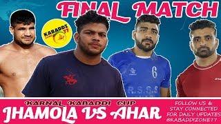 Karnal Kabaddi Cup Ahar Vs Jhomola Sudhir Dalda Mittu Ahar