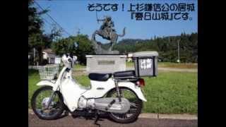 getlinkyoutube.com-スーパーカブ110(かぶすけ)006
