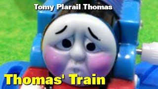 """getlinkyoutube.com-トーマス プラレール ガチャガチャ トーマスのしっぱい Tomy Plarail Thomas """"Thomas' Train"""""""