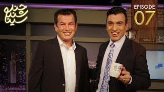 getlinkyoutube.com-Chand Shanbeh Ep.07 - Hamid Estili - FARSI1 / چندشنبه با سینا - قسمت هفتم - حمید استیلی