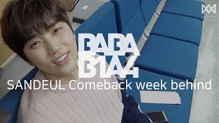 getlinkyoutube.com-[BABA B1A4 2] EP.17 SANDEUL Comeback week behind