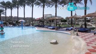 getlinkyoutube.com-Beach Albatros Resort Hurghada 4* (Бич Альбатрос Хургада) - Hurghada, Egypt (Хургада, Египет)