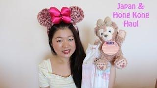 getlinkyoutube.com-Japan & Hong Kong Haul