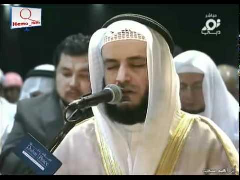 Mishary Rashid Alafasy Juma Prayer -Dubai Peace Convention 2012