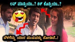 Evella Beka Kannada Funny Video | Kannada Fun Bucket Episode 25 | Kannada Funny Videos