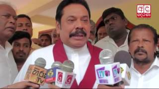Mahinda slams govt. over decision to sell country's resources