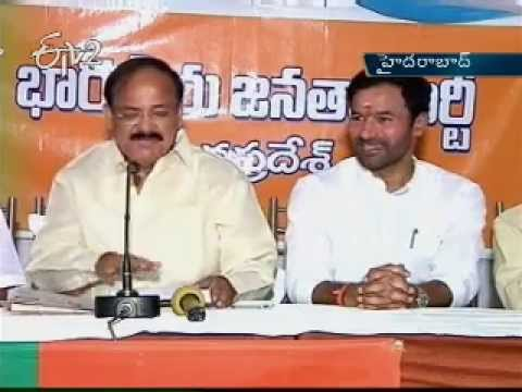 Venkaiah Naidu Comments On Shinde
