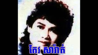 getlinkyoutube.com-ចម្រៀងជ្រើសរើស កែវ សារ៉ាត់ ទី១ (១៥បទ)II Keo Sarath Song Collection#1 (15 songs)