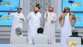 هدايا للشباب من الجمهور - أحمد سعود | #حياتك48