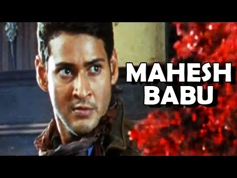 Mahesh Babu's Best Action Dialogue Fight Scene Compilation Video - Jigar Kaleja Movie