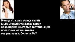 "getlinkyoutube.com-""Шынар-Талгат"" Атырау"
