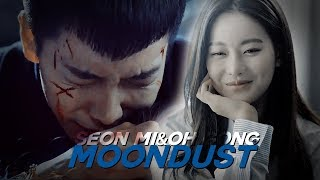 Seon Mi & Oh Gong - Moondust [Hwayugi MV] width=