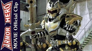 getlinkyoutube.com-Armor Hero Emperor (Movie) - Official English Clip  [HD 公式] - 3