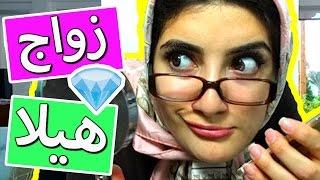 getlinkyoutube.com-🔴 زواج هيلا و عصام | Hayla & Issam's Marriage