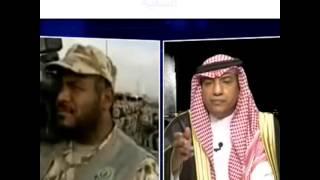 getlinkyoutube.com-المحلل السعودي دحام يمصخر الايراني ومرشده الخامنئي