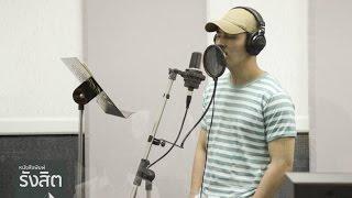 getlinkyoutube.com-ธันวา : เธอจะอยู่กับฉันตลอดกาล OST. Be Together