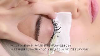 getlinkyoutube.com-Miss eye d'or 施術シーン「リムーブ」