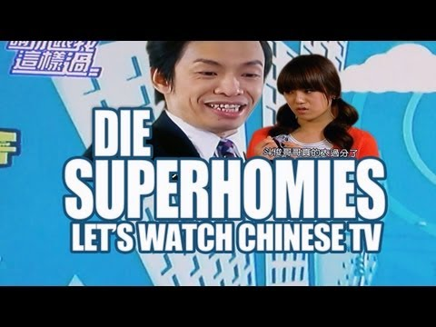 Die Superhomies in Taiwan - Let's Watch Chinese TV (mit Gronkh und Sarazar)