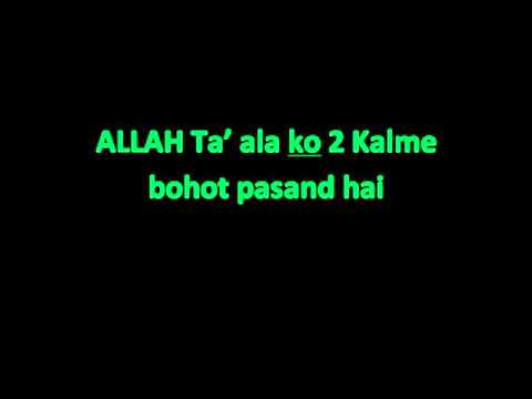 Mohammed Yunus Palanpuri - Sabak - Allah Ta'Aala ka dhikr