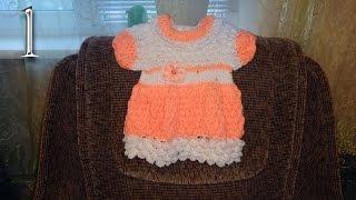 getlinkyoutube.com-Детское платьице (платье) вязание спицами подарок своими руками
