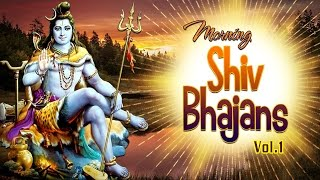 Morning Shiv Bhajans Vol.1By Hariharan, Anuradha Paudwal, Udit Narayan I Full Audio Songs Juke Box