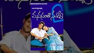 getlinkyoutube.com-Manasantha Nuvve Telugu Full  Movie : Uday Kiran, Reema Sen