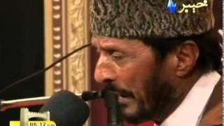 Da yadoono Samandar Best pashto Ghazal By Ahmad gul