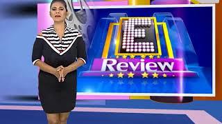 Kuch Bheege Alfaaz  Review
