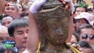 getlinkyoutube.com-เลย คนสองหมื่นอัญเชิญพระขึ้นจากน้ำ | 10-12-58 | เช้าข่าวชัดโซเชียล | ThairathTV