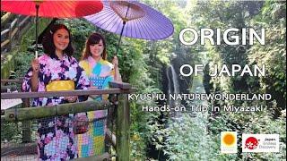 getlinkyoutube.com-ผจญภัยไร้พรมแดน ญี่ปุ่น - มิยาซากิ 1 ตอน ORIGIN OF JAPAN