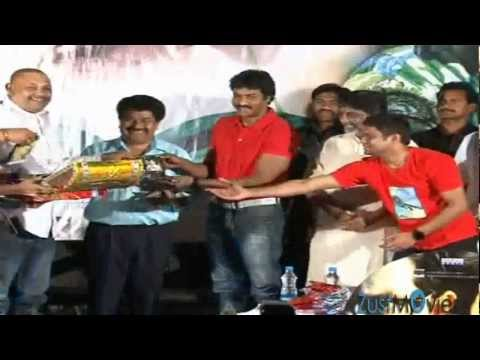 Sasesham Movie Audio Release Function Video