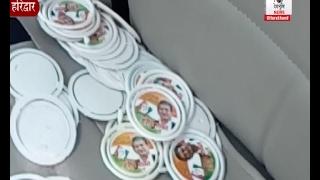 कांग्रेस के चुनाव प्रचार में लगी कार से लाखों रुपए बरामद