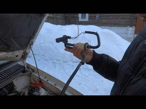 Как проверить клапан адсорбера на Mazda Demio