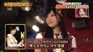 getlinkyoutube.com-たけうち亜美 名古屋の〇〇〇?